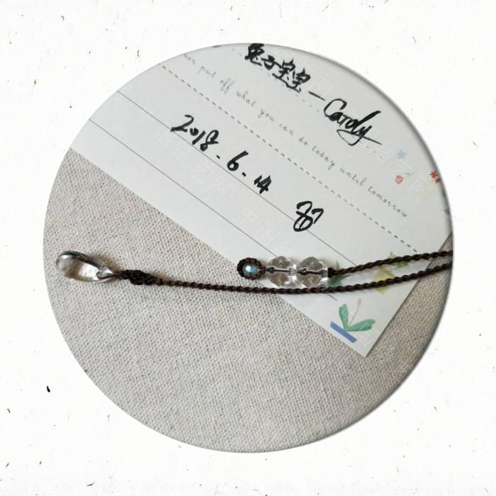 中国结论坛 白水晶水滴配豆子简单款教程  图文教程区 140138mw2n0xe2xihwpkwz