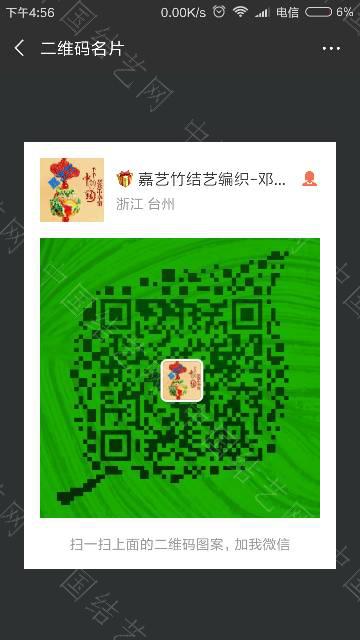 中国结论坛 近期作品  作品展示 170312sa0sq6m6r2frr7sq