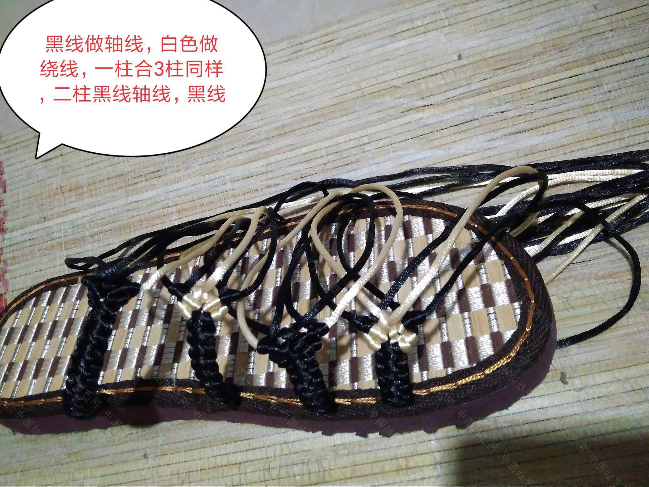 中国结论坛 中字拖鞋  图文教程区 223525ebqkkkb3kbkvpq19