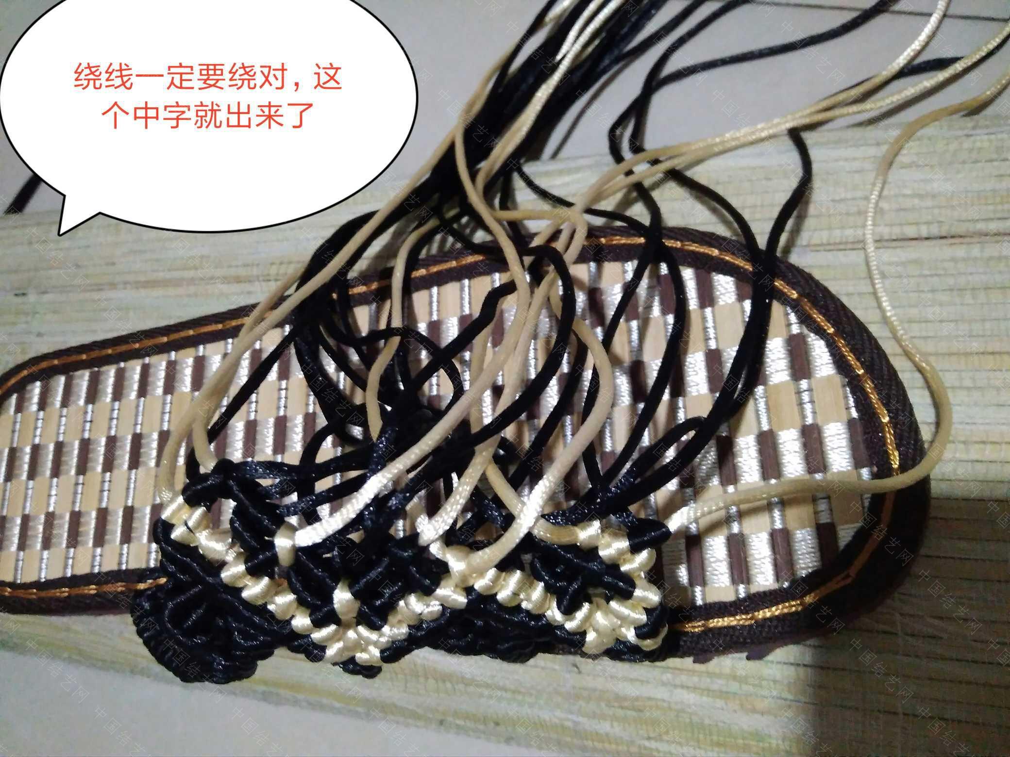 中国结论坛 中字拖鞋  图文教程区 223526o108pqi06j86107p