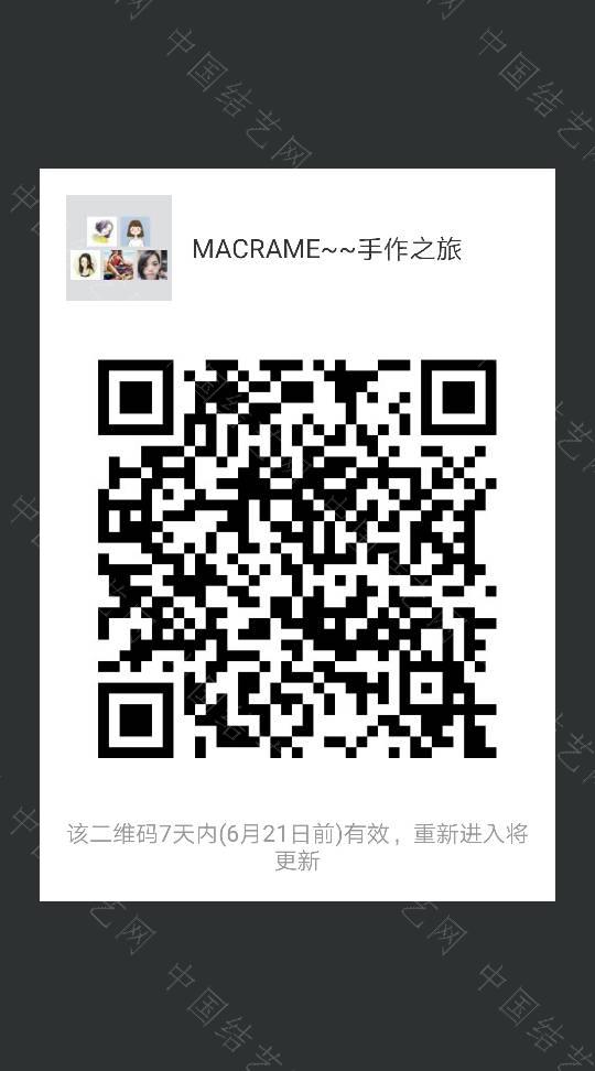 中国结论坛 寻找志同道合的朋友  作品展示 225354zgpere6r6wrped27