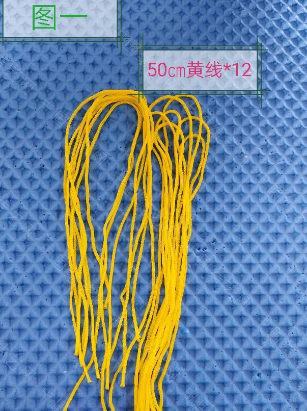 中国结论坛 微笑的香蕉(补)香蕉皮  立体绳结教程与交流区 194835jhhggk99ff9j1fu1