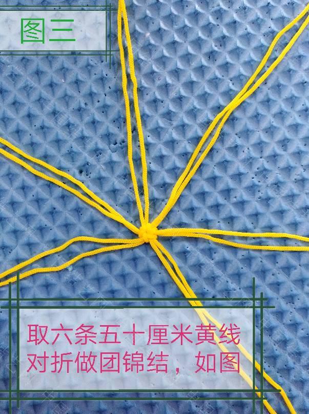 中国结论坛 微笑的香蕉(补)香蕉皮  立体绳结教程与交流区 194837wyysz1ygaqo7t1pp