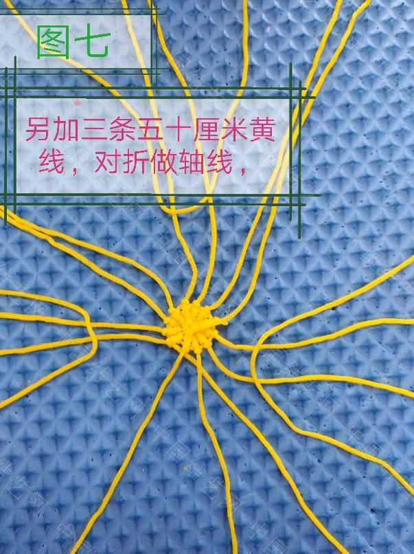 中国结论坛 微笑的香蕉(补)香蕉皮  立体绳结教程与交流区 194844v20yz0ian9rra922