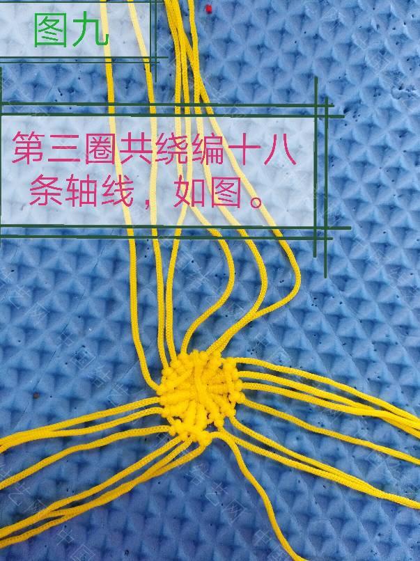 中国结论坛 微笑的香蕉(补)香蕉皮  立体绳结教程与交流区 194846to0x3sq323ga9uq5