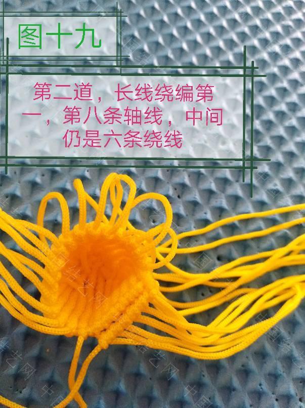中国结论坛 微笑的香蕉(补)香蕉皮  立体绳结教程与交流区 194906i829y7q4367mqd77