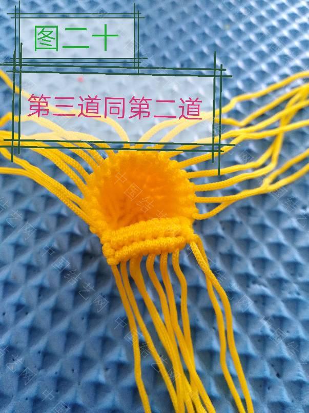 中国结论坛 微笑的香蕉(补)香蕉皮  立体绳结教程与交流区 194907y6vflsqcsnqqsp72