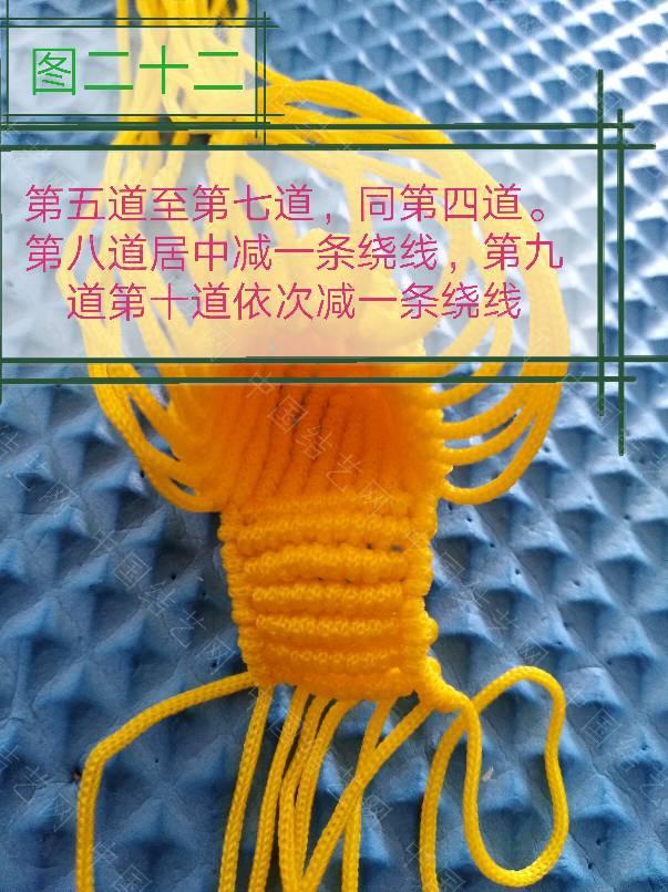 中国结论坛 微笑的香蕉(补)香蕉皮  立体绳结教程与交流区 194909h5pgf1tx9pw15fjj