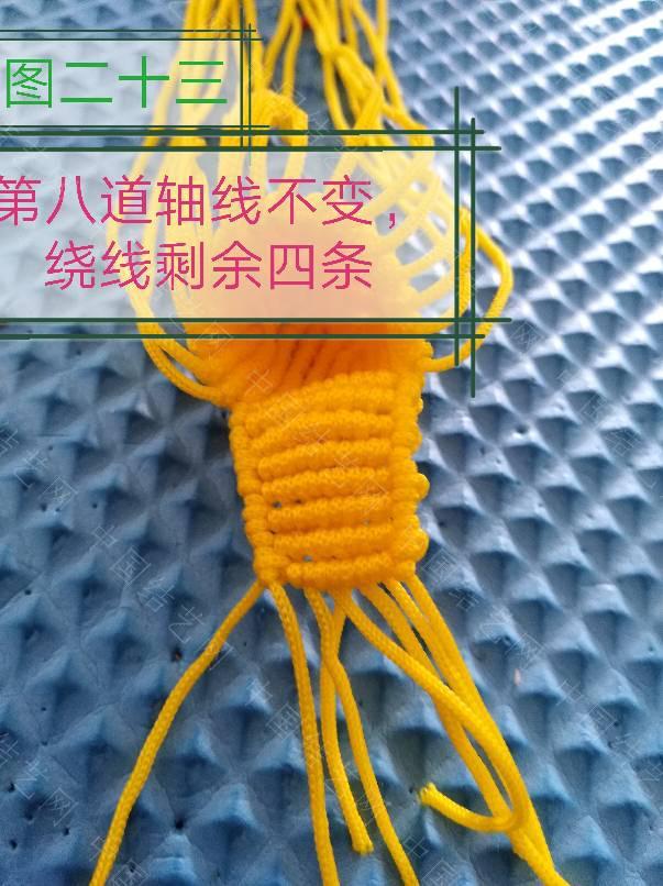 中国结论坛 微笑的香蕉(补)香蕉皮  立体绳结教程与交流区 194910iqodnpjbqbmnpjnh