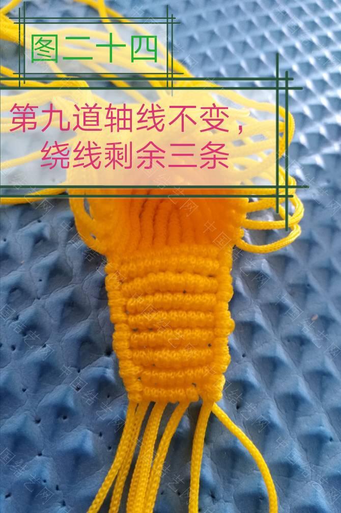 中国结论坛 微笑的香蕉(补)香蕉皮  立体绳结教程与交流区 194911s7gemva1nffgmtpb
