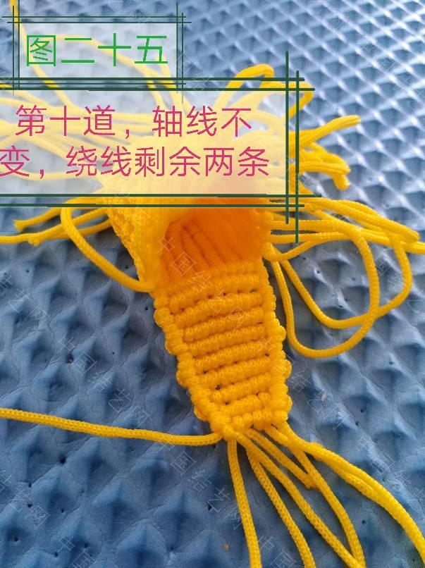 中国结论坛 微笑的香蕉(补)香蕉皮  立体绳结教程与交流区 194912e3ofob5zugcogbx0