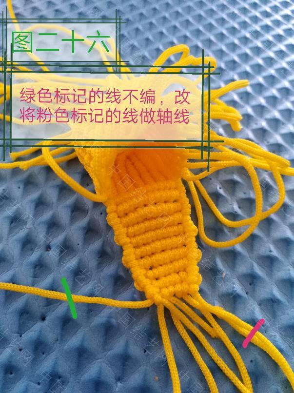 中国结论坛 微笑的香蕉(补)香蕉皮  立体绳结教程与交流区 194913s69ffcf4xxc9xgca