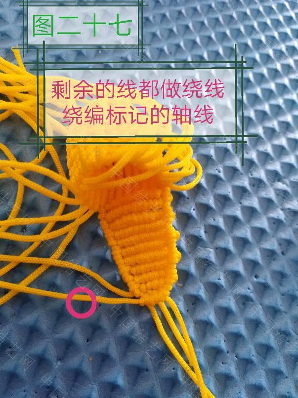 中国结论坛 微笑的香蕉(补)香蕉皮  立体绳结教程与交流区 194915gu2vru6u882udblu