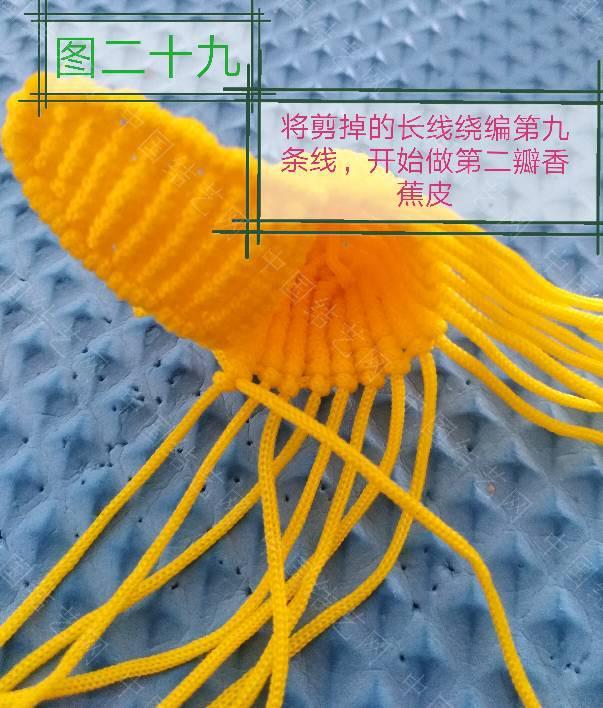 中国结论坛 微笑的香蕉(补)香蕉皮  立体绳结教程与交流区 194918huy0vnem0ezmae5z