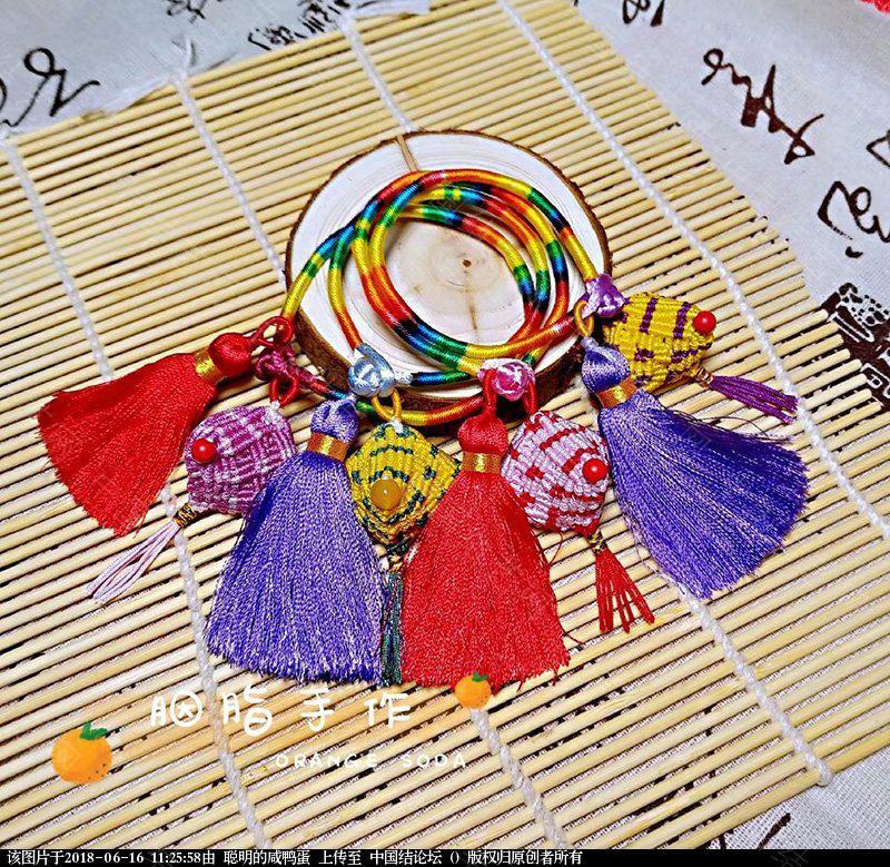 中国结论坛 端午节再做几个花朵粽子的手环送朋友 端午节吃粽子寓意,三角粽子,粽子馅料大全,端午节吃粽子的原因,端午节的粽子怎么画 作品展示