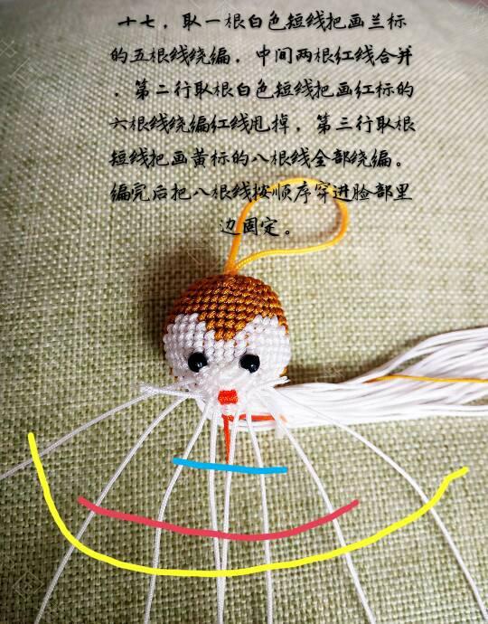 中国结论坛   立体绳结教程与交流区 184952zbj5194abviviqf1