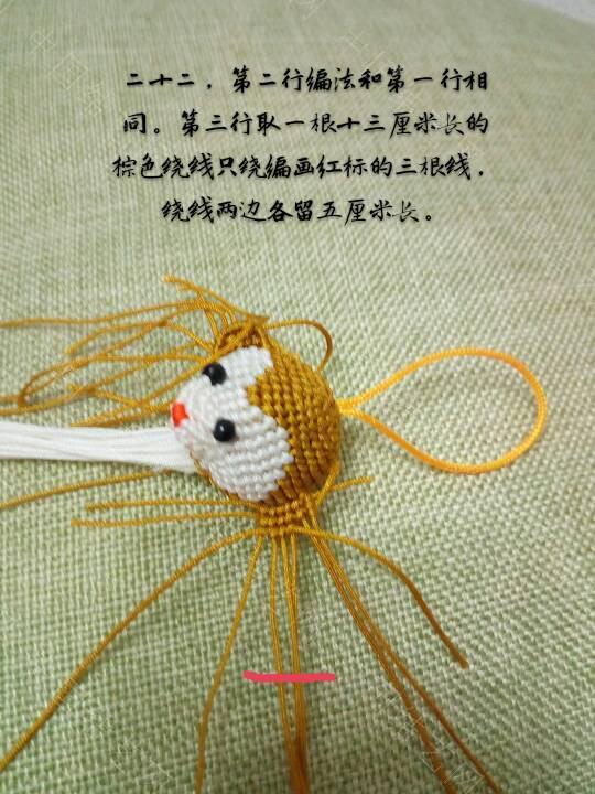 中国结论坛   立体绳结教程与交流区 185022kvv2o22iqjcf1oo9