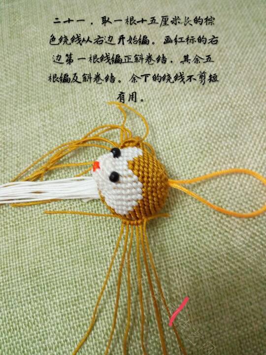 中国结论坛   立体绳结教程与交流区 185022pyeu3svizv1eeisp