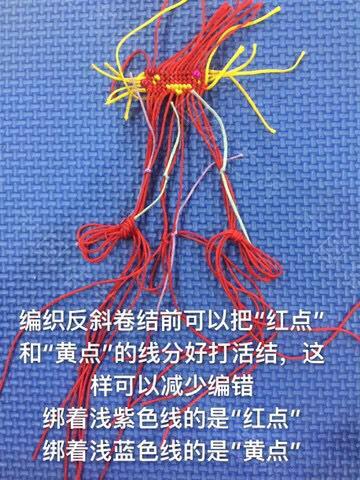 中国结论坛 平安挂字板教程  图文教程区 232917emd2db4kadx4ywdf