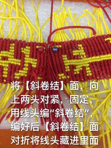 中国结论坛 平安挂字板教程  图文教程区 232918futc2zttcwehc27h