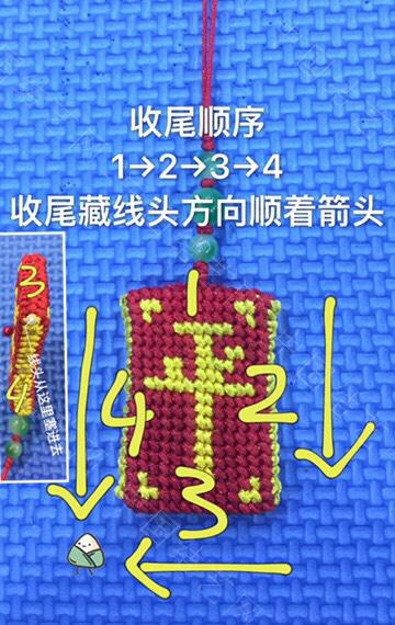 中国结论坛 平安挂字板教程  图文教程区 232918i60dpr9ymdd4gfdb