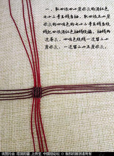 中国结论坛 十二生肖之小马  立体绳结教程与交流区 191546oxdvsxx0uzs2xq4s