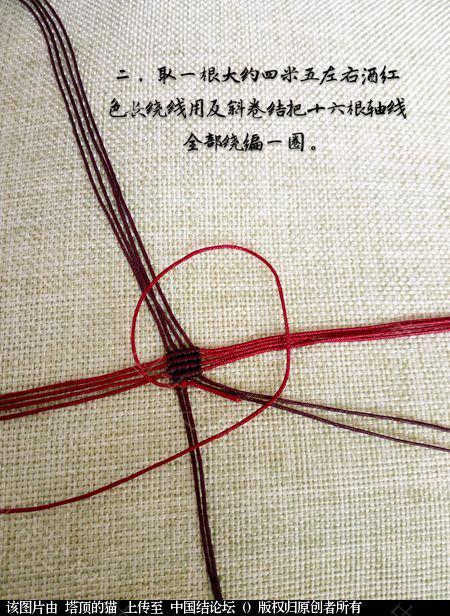 中国结论坛 十二生肖之小马  立体绳结教程与交流区 191546tgd42t45io5pt2p5