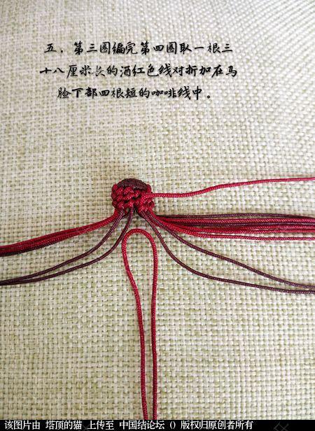 中国结论坛 十二生肖之小马  立体绳结教程与交流区 191547onn3m133nshkg1k1