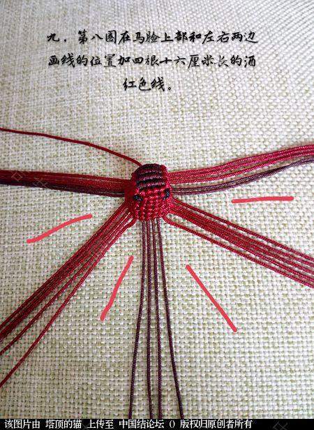 中国结论坛 十二生肖之小马  立体绳结教程与交流区 191549mrei4ffp0x70tfix