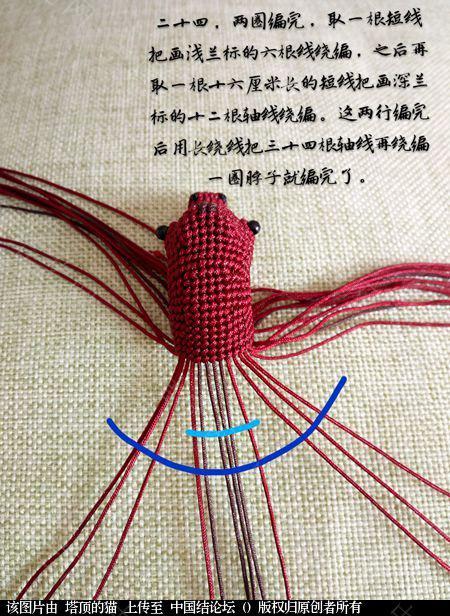 中国结论坛 十二生肖之小马  立体绳结教程与交流区 191553ghu7zx5x82zrrqq4
