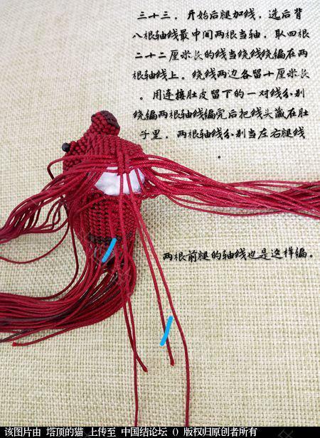 中国结论坛 十二生肖之小马  立体绳结教程与交流区 191555gpvv22zma41mc526