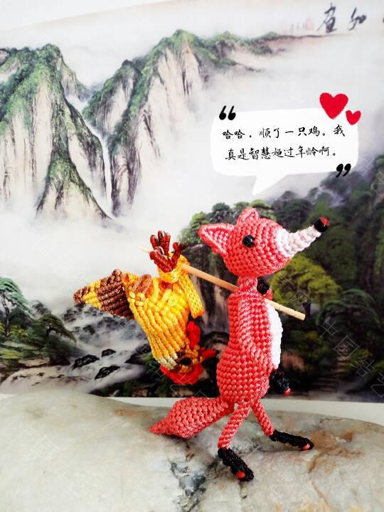 中国结论坛 倒霉的小狐狸  立体绳结教程与交流区 183221g9c8v3v0qg87g4v7
