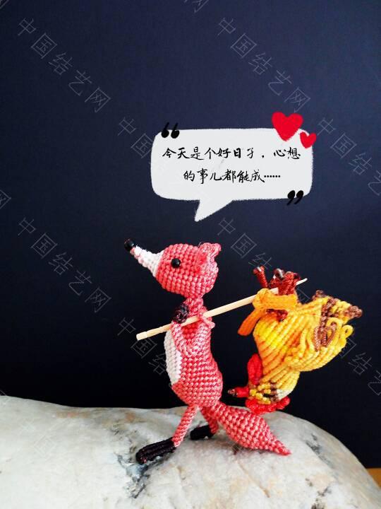 中国结论坛 倒霉的小狐狸  立体绳结教程与交流区 183222fvtlnb6b6qpvy8bh