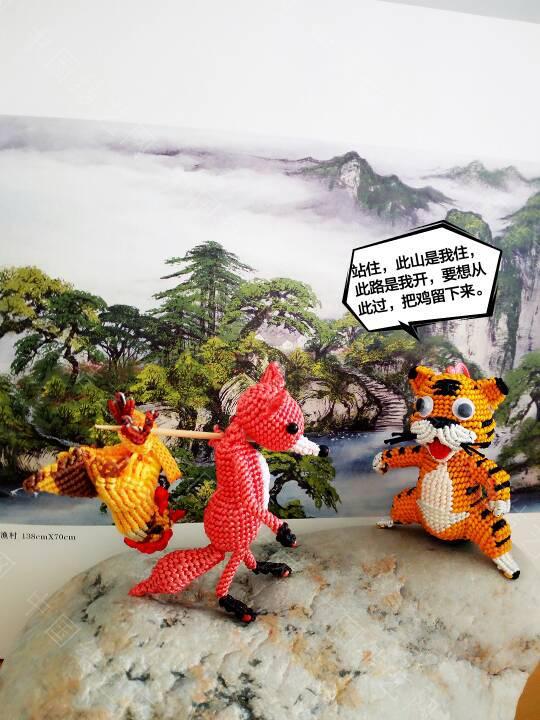 中国结论坛 倒霉的小狐狸  立体绳结教程与交流区 183223t6buzpvbwp04vmkp