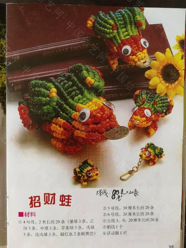 中国结论坛 招财蛙  作品展示 094033axcrbbtlhubyq7tl