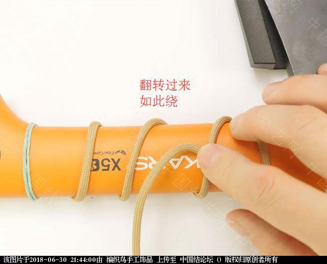 中国结论坛 伞绳编织,斧柄编织教程  图文教程区 214333aukk6nsl38lkl8k4