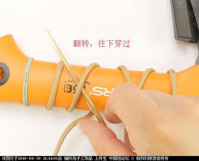 中国结论坛 伞绳编织,斧柄编织教程  图文教程区 214334wnxs5f55mpskas89