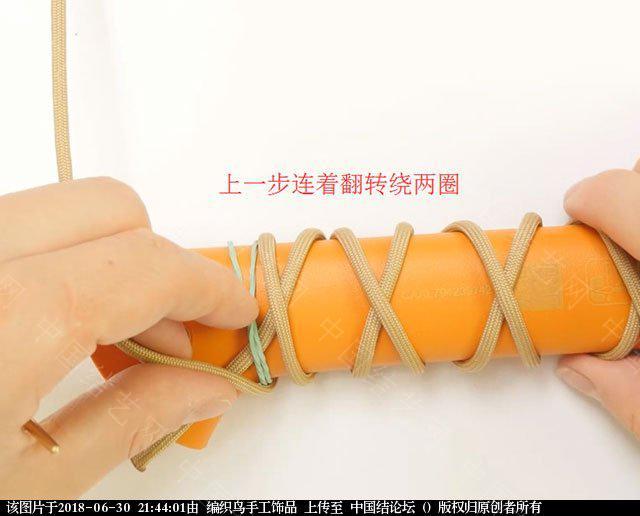 中国结论坛 伞绳编织,斧柄编织教程  图文教程区 214336eb0he3dpwehmwwwp