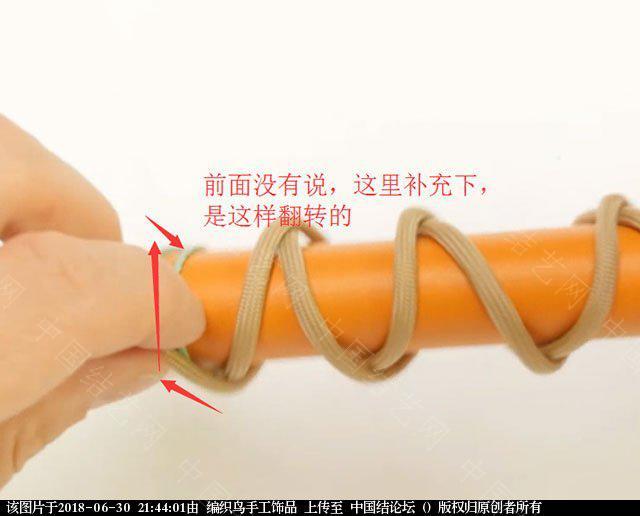 中国结论坛 伞绳编织,斧柄编织教程  图文教程区 214336tzmlkapuamz0mmkp