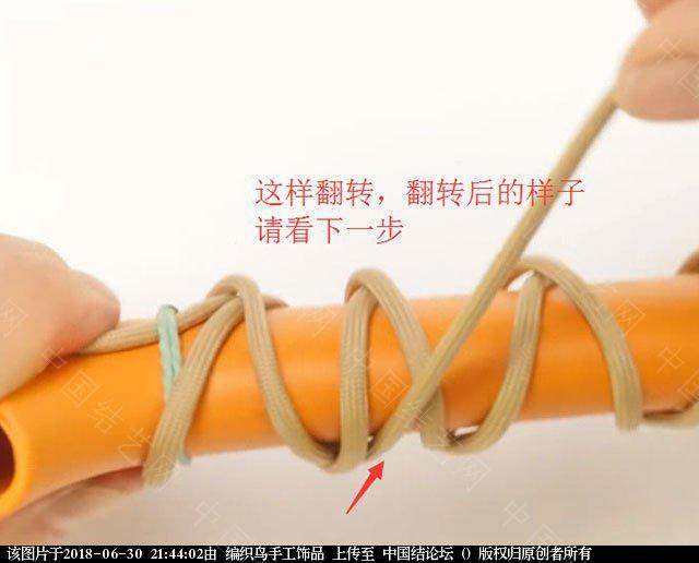 中国结论坛 伞绳编织,斧柄编织教程  图文教程区 214337o55wgdgmgo7nndww