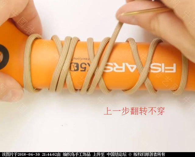 中国结论坛 伞绳编织,斧柄编织教程  图文教程区 214338tirwrskmala7asbw