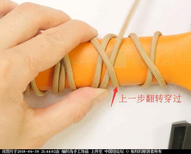 中国结论坛 伞绳编织,斧柄编织教程  图文教程区 214338zke0j5oks5a5s983