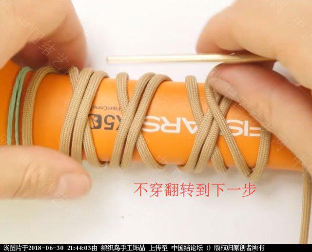 中国结论坛 伞绳编织,斧柄编织教程  图文教程区 214339kka0drcpfr4q7wa7
