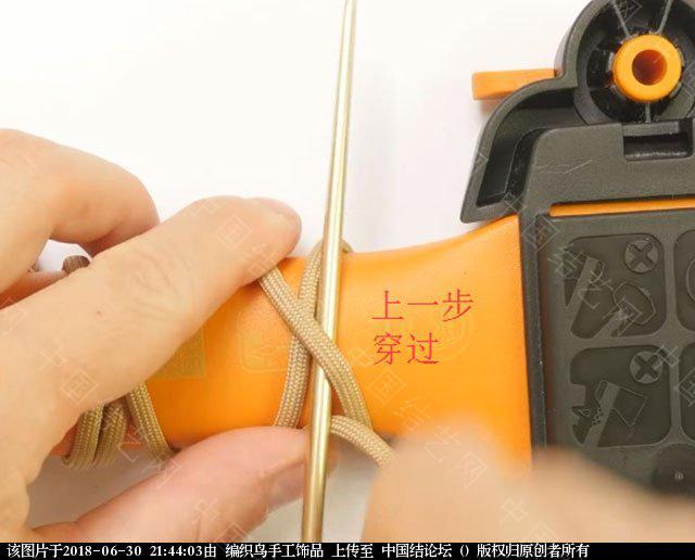 中国结论坛 伞绳编织,斧柄编织教程  图文教程区 214339vs5p3d2b35zp9tlz
