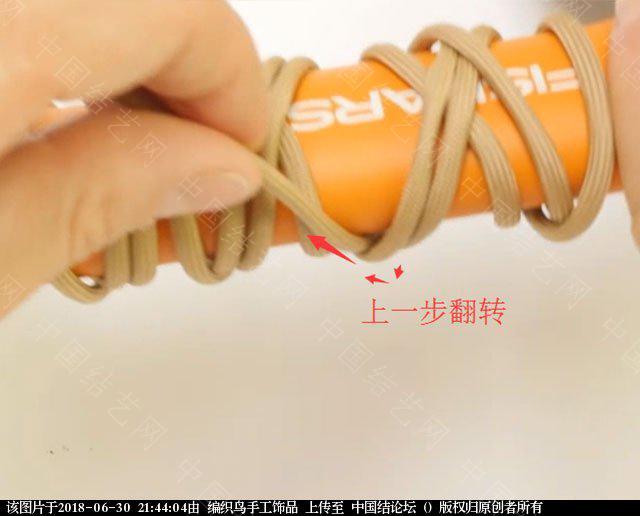 中国结论坛 伞绳编织,斧柄编织教程  图文教程区 214340kq43jeqaxjj2j3fe