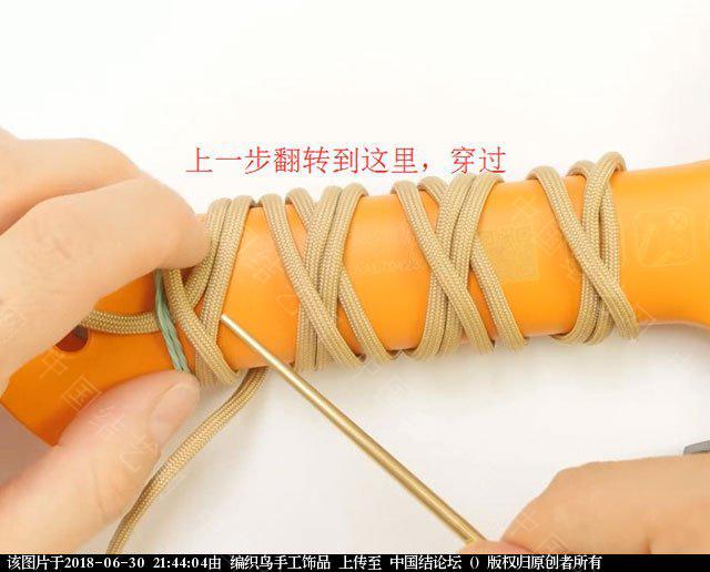中国结论坛 伞绳编织,斧柄编织教程  图文教程区 214341ffvqvkmysfpsfay3