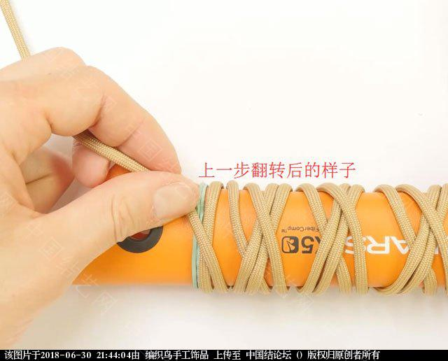 中国结论坛 伞绳编织,斧柄编织教程  图文教程区 214342j5814ed6zvet5nzq