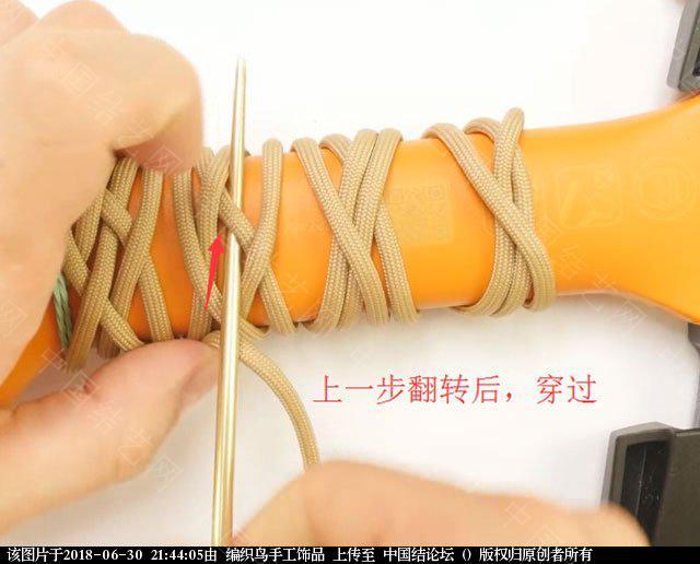 中国结论坛 伞绳编织,斧柄编织教程  图文教程区 214342t27h52hj75jjf9x9