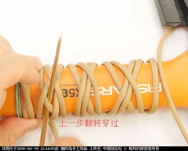 中国结论坛 伞绳编织,斧柄编织教程  图文教程区 214342wx8h26jeg6xxj77h