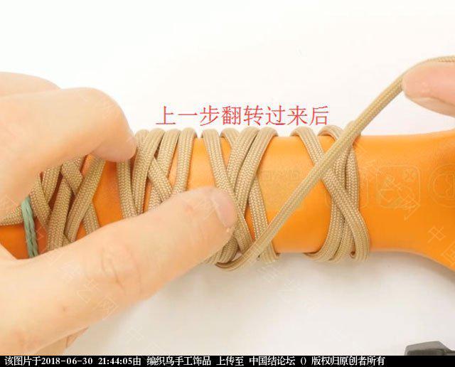中国结论坛 伞绳编织,斧柄编织教程  图文教程区 214343ajht3ihwwkki8iz8